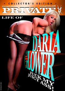 The Private Life of Daria Glower